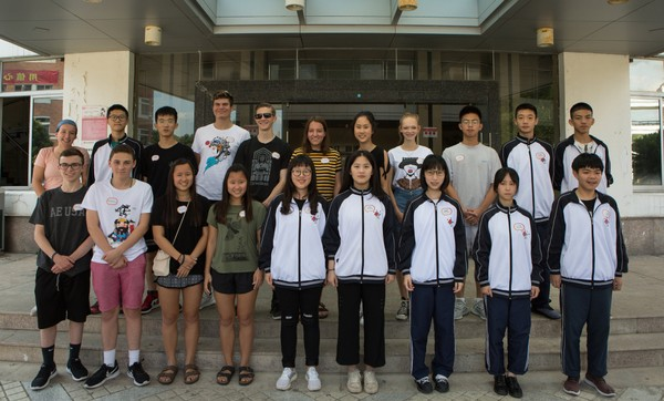 CFHS Welcomes Chinese Exchange Students